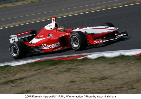 2006 Formula Nippon Championship