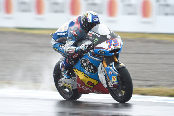 2017 Moto2 Championship - Round 15 Motegi, Japan. Friday 13 October 2017 Alex Marquez, Marc VDS World Copyright: Gold and Goose / LAT Images ref: Digital Image 21399